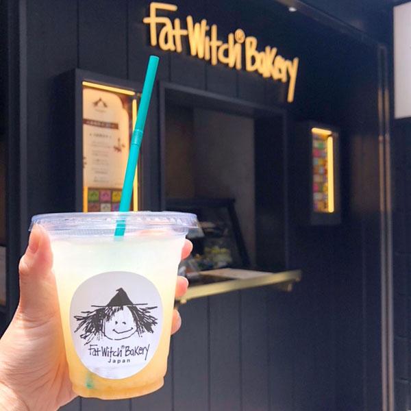 夏の定番「レモネード」始めました【Fat Witch Bakery 大阪店】