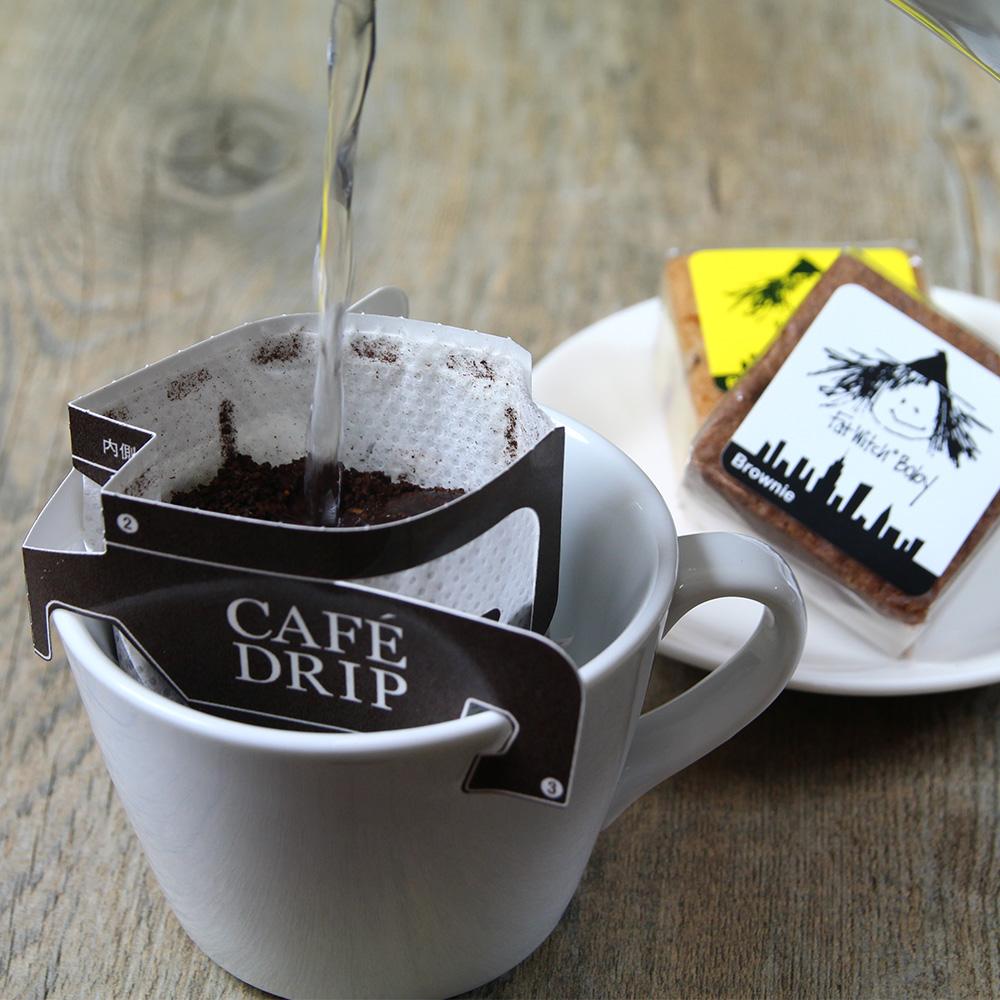 ブラウニーと一緒に特別なコーヒーを。ファットウィッチ オリジナルコーヒーのご紹介