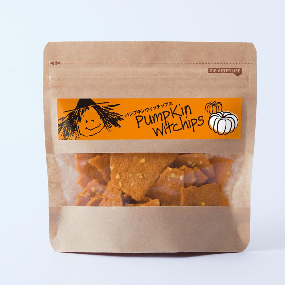 人気のウィッチップスにパンプキンフレーバーが登場!甘みと香ばしさがマッチ「パンプキンウィッチップス」