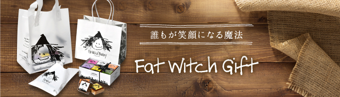 fatwitch gift