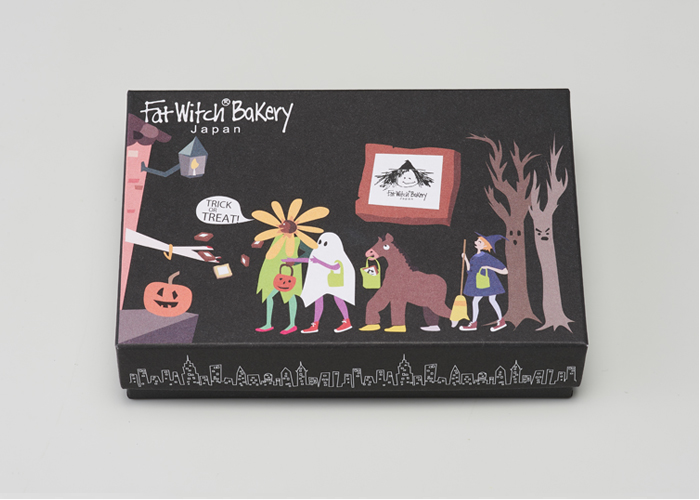 Fat Witch Bakeryを代表するブラウニー