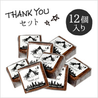 THANK YOUセット12個入り